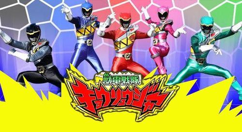 Zyuden Sentai Kyoryuger: Primeiras impressões Kyoryu10
