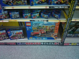Some pics and prices from Japan holiday Img_2012