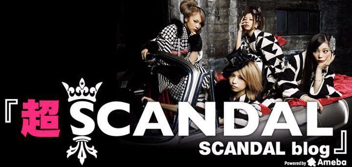 Scandal Font 41883911