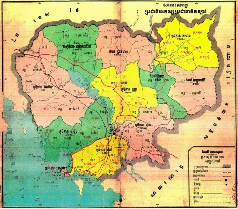 Quân đội Khmer đỏ: từ chiến thắng đến diệt vong Bigmap10