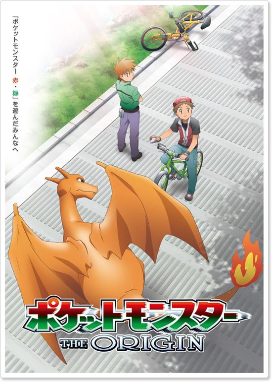 [Nintendo] Pokémon tout sur leur univers (Jeux, Série TV, Films, Codes amis) !! 13081710