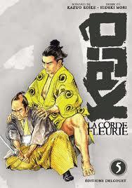 Seinen: Kajô, la corde fleurie - Série [Koike, Kazuo & Mori, Hideki] Images13