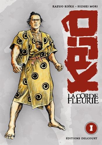 Seinen: Kajô, la corde fleurie - Série [Koike, Kazuo & Mori, Hideki] Kajo_010