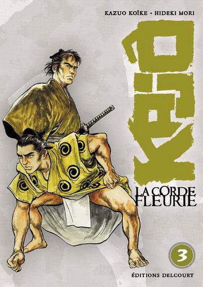Seinen: Kajô, la corde fleurie - Série [Koike, Kazuo & Mori, Hideki] Kajola11
