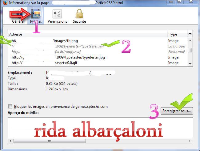 شرح مصور لحفظ ملفات الفلاش (swf) من اي موقع مثل الالعاب او تواقيع فلاشية بدون برامج Captur10