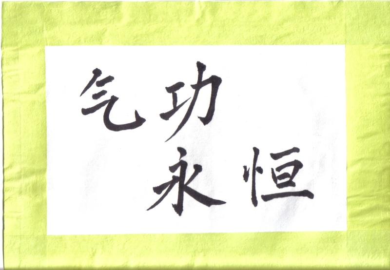 Китайский Новый Год 2013 10810