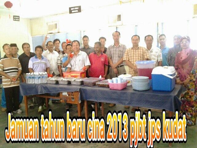 KSH JPS KUDAT 48797110