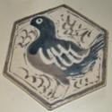 Arpot bird tile by Jean Claude de Crousaz Dscn9019
