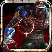 Combat Arms: Zombies Mzm_tm10