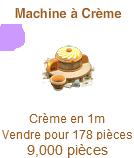 Machine à Crème Sans_311