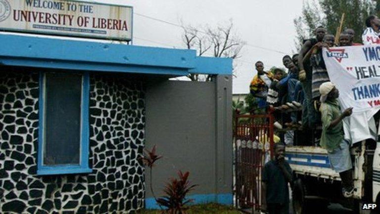 فشل جميع الطلبة المتقدمين لجامعة ليبيريا الوطنية في الاختبارات المؤهلة 13082610