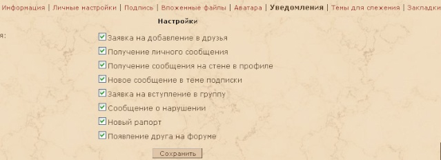 Новости форума - Страница 4 15_ddn11