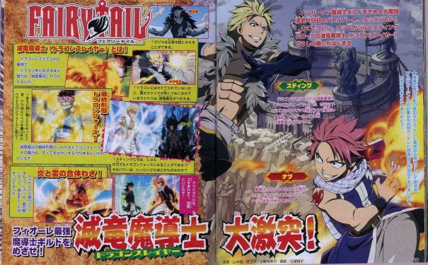 Fairy Tail Final Episode 13102-10