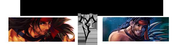 [Flash Back] Les folles aventures de Zuiichi vol.1: A la recherche du trésor perdu! Sans_t13