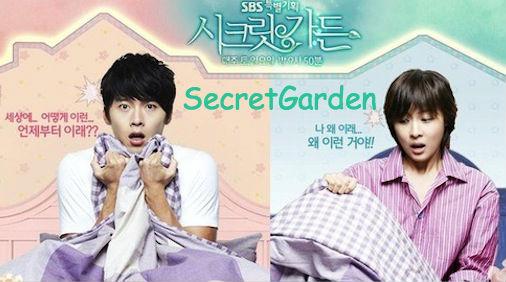 Secret Garden - Page 4 Secret10