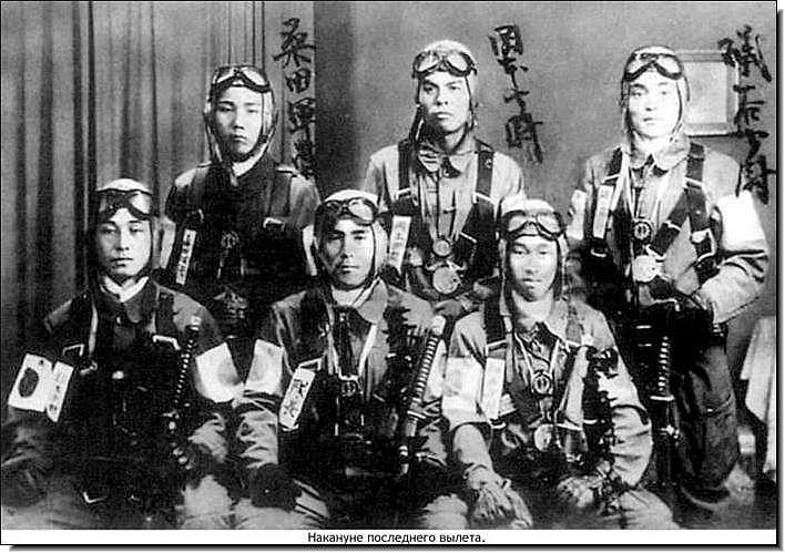 WW II Japanischer Pilot von Tamiya in 1:16  Kamika10