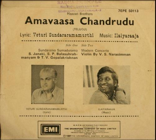 IR's other language (i.e. non-Thamizh) audio sleeve pics Amaava11