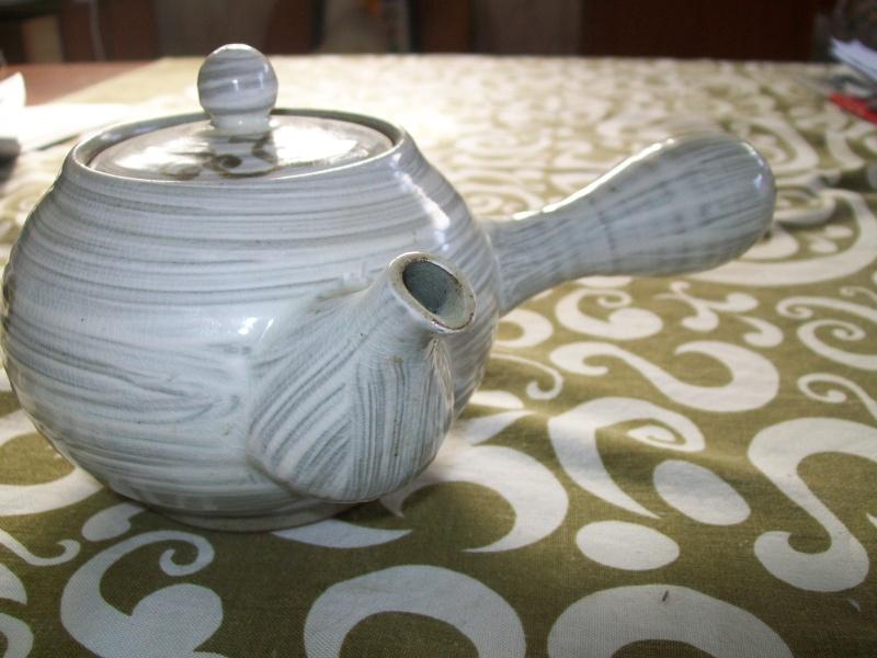 Cute little tea pot  100_5513