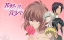 Romance 70923710