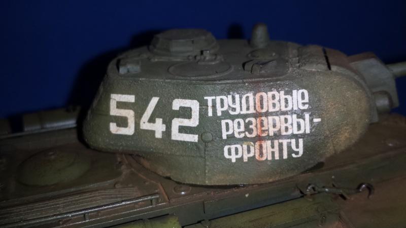 KV8S flametowers 1/35 20130831