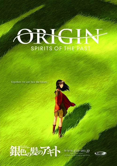[Film Animé] Origine (Gin-iro no kami no Agito )   Origin10