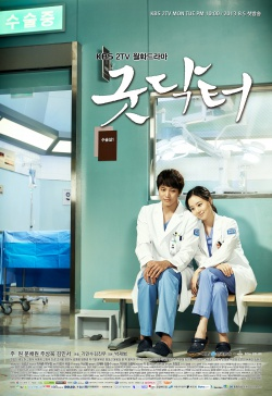 Good Doctor - (Episode 1 - 12) 250px-10