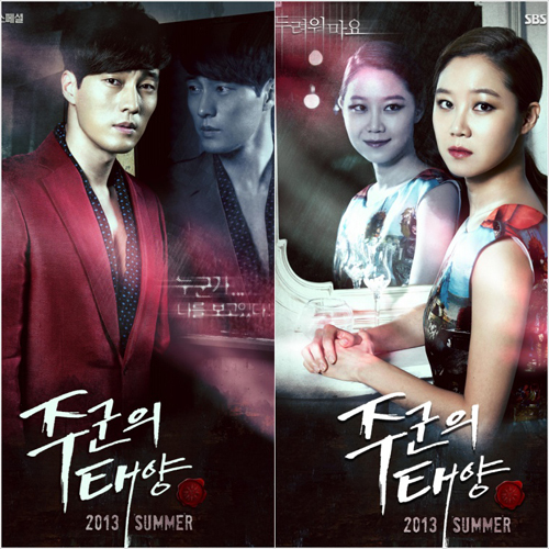 Master's Sun (Episode 01-11) with Subs Sun10