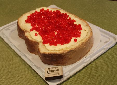 Тортики и сладости от Амадео - Страница 4 Img_1814