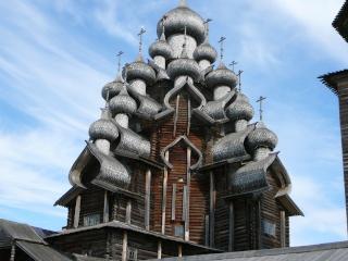 Saint-Petersbourg:sur les traces de Pouchkine et Dostoïevski - Page 8 3-kiji10