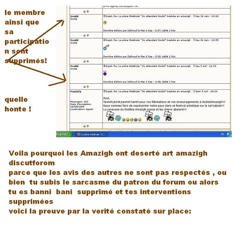Tout savoir sur art amazigh discutforum Mimoun10