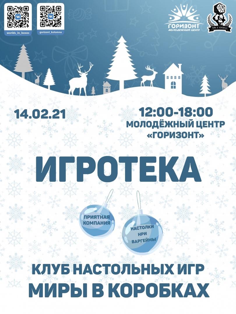 """""""Миры в коробках"""" приглашают! Ai_14_10"""