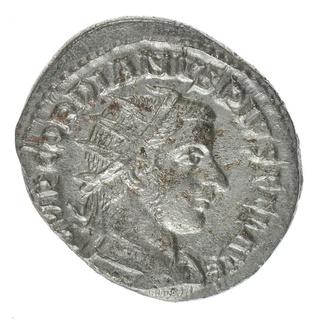 Antoninien de Gordien fauté S-l16014