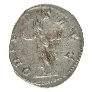 Antoninien de Gordien fauté S-l16015