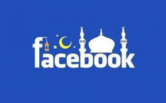 Facebook et Instagram sous la ferule des freres musulmans  Facebo11