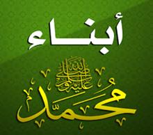 شبكة ومنتديات فى ذكر الرحمن - الصفحة الرئيسية - البوابة Captur13