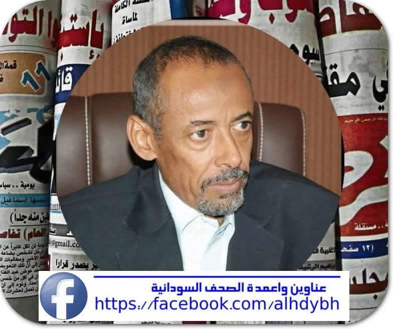 أحمد يوسف التاي: أشوف الماضي فيك باكر!!