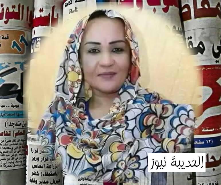 أم وضاح: الدم السوداني حرام