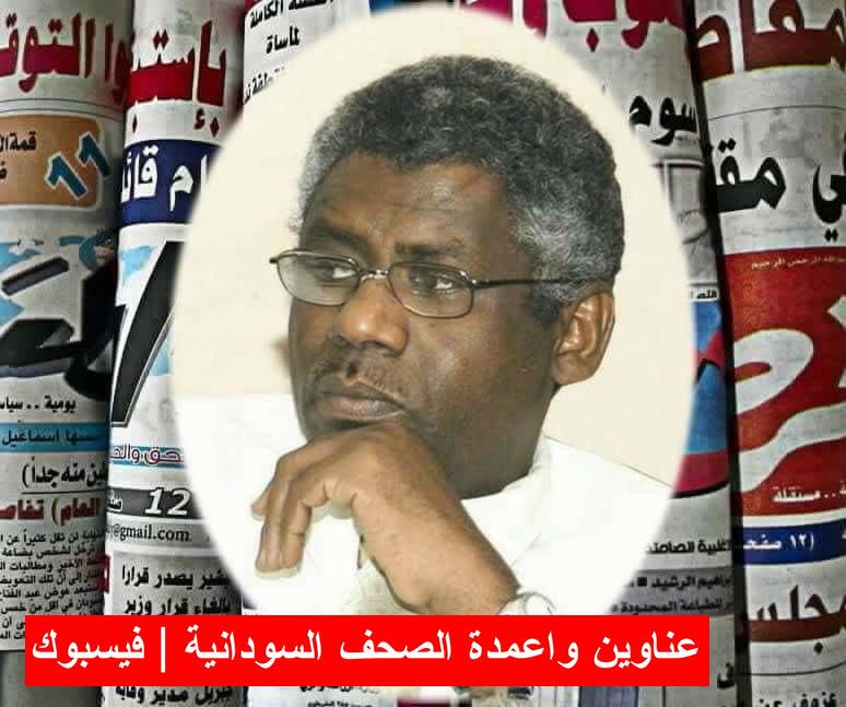 عادل الباز - تحويل الرصيد.. المخاطر والبدائل