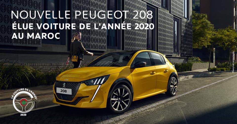 2019 - [Peugeot] 208 II (P21) - Page 7 E9b8fc10