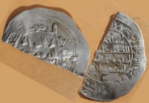 Dírham emiral fraccionado, siglo III H 00000010