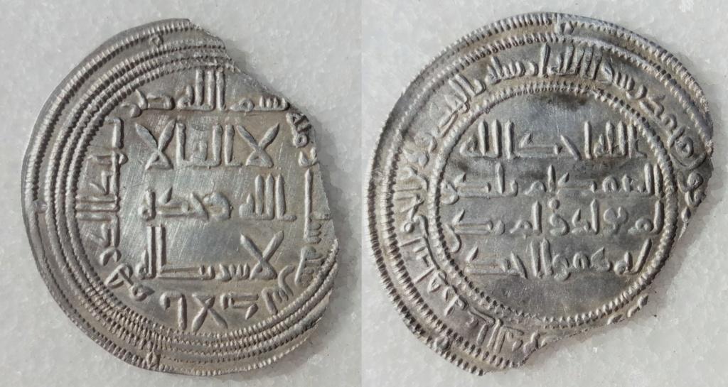 Dírham del Califato de Damasco, 103 H, Wasit, Yazid II 13a03-10