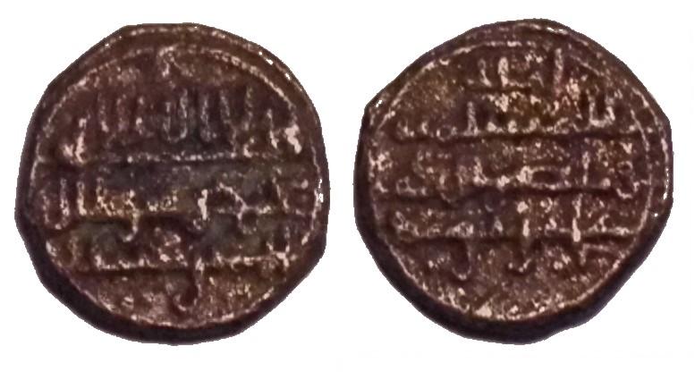 Quirate falso de época de Alí ben Yusuf con Sir 13fb0510