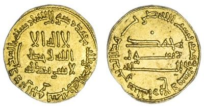 Dinar Abasí del 164 H, Medinat al salam, al-Mahdi 16410