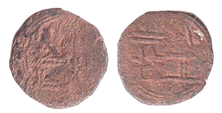 Felús de ¿Muhammad I? 1811