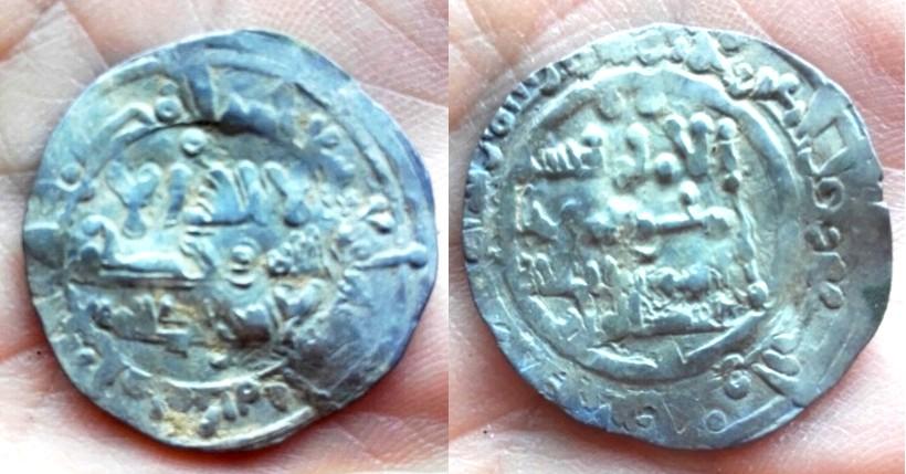 Dírham de Hixam II, 394 H, Medina Fez 20011410