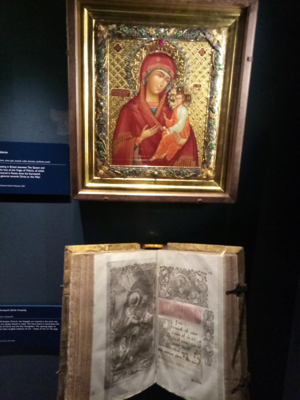 Queen's Gallery 2018-313