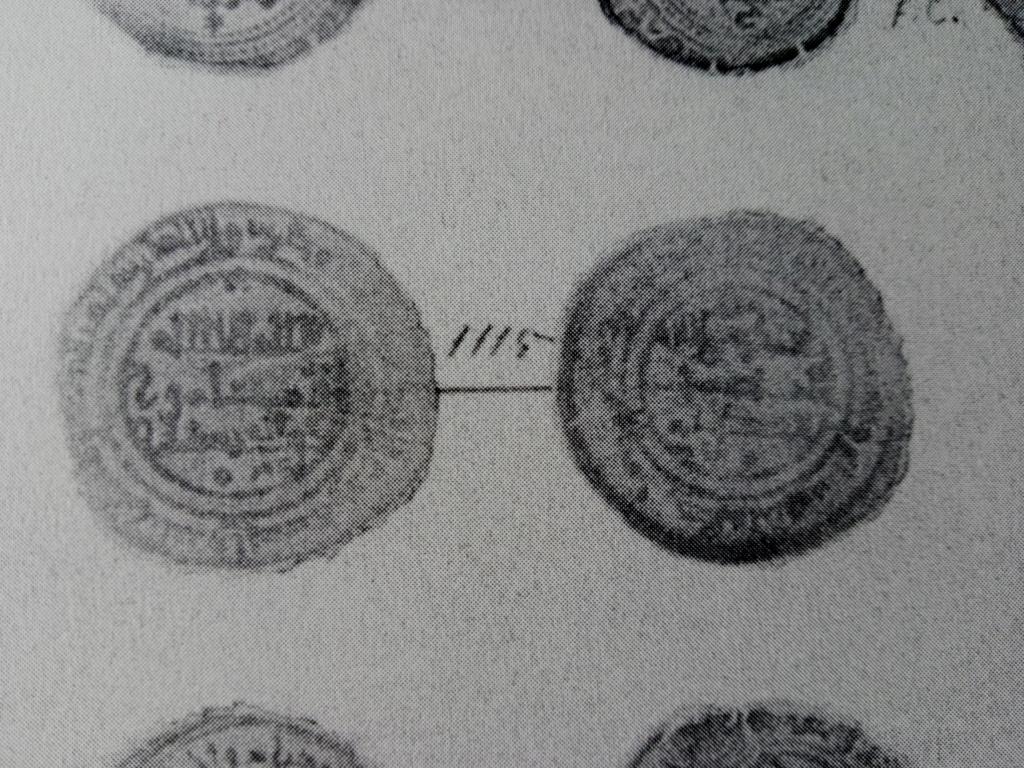 Handús de al Mamun de Toledo, Córdoba, 467 H 2019-010