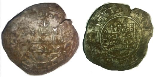 Dírham de Al-Qasim, ¿al-Ándalus, 410 H? 20191011