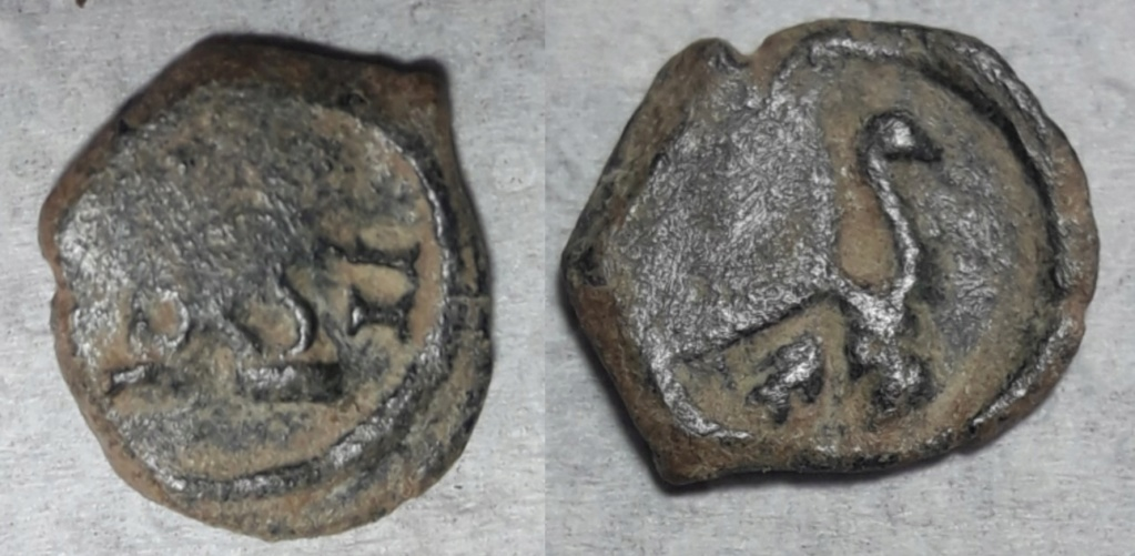 2 maravedís de Felipe IV, anepígrafos 1651/2, (Cuenca) 20191110