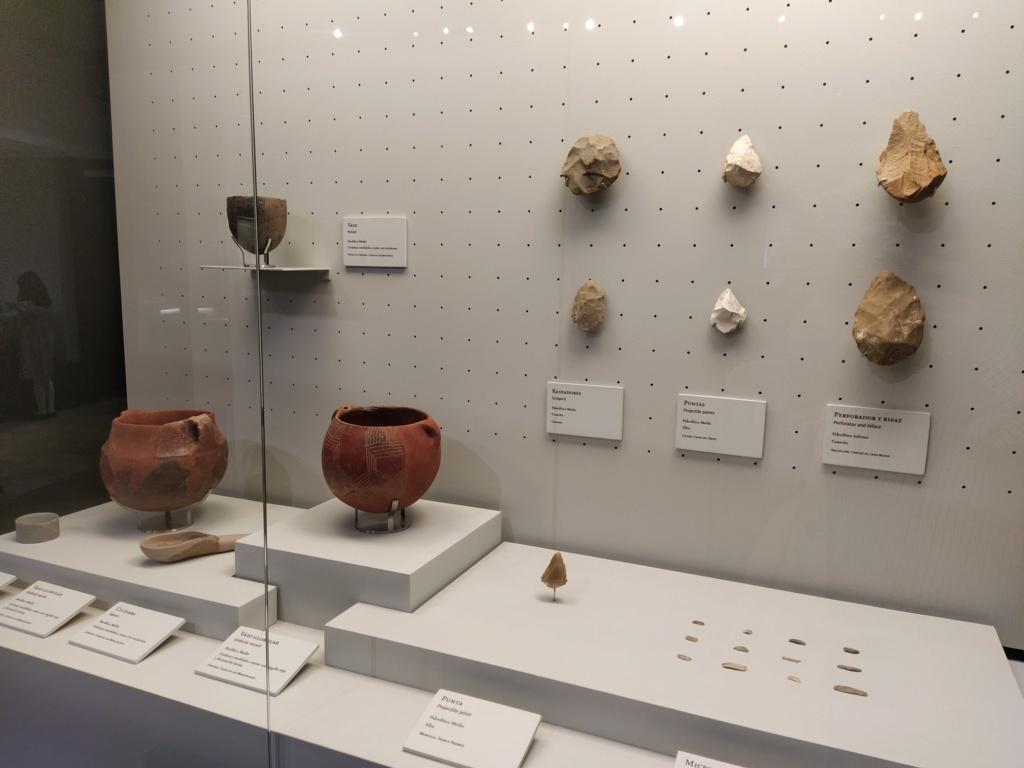 Arqueológico de Córdoba 2020-068